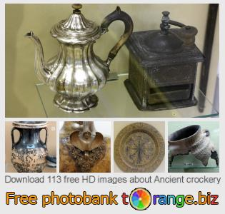images free photo bank tOrange offers free photos from the section:  ancient-crockery