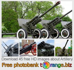 images free photo bank tOrange offers free photos from the section:  artillery