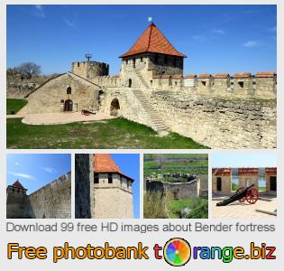 images free photo bank tOrange offers free photos from the section:  bender-fortress