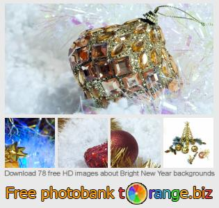 Image bank tOrange offers free photos from the section:  bright-new-year-backgrounds