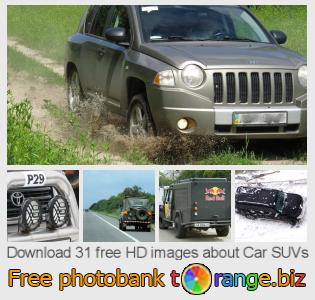 images free photo bank tOrange offers free photos from the section:  car-suvs