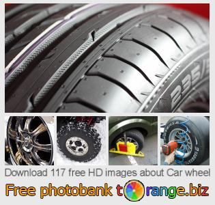 Image bank tOrange offers free photos from the section:  car-wheel
