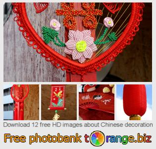 images free photo bank tOrange offers free photos from the section:  chinese-decoration