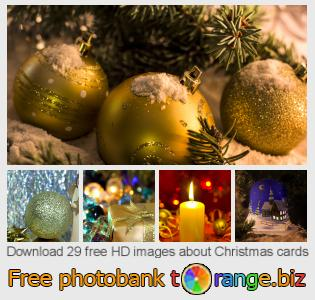 images free photo bank tOrange offers free photos from the section:  christmas-cards