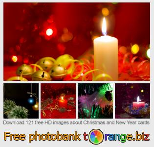 Image bank tOrange offers free photos from the section:  christmas-new-year-cards