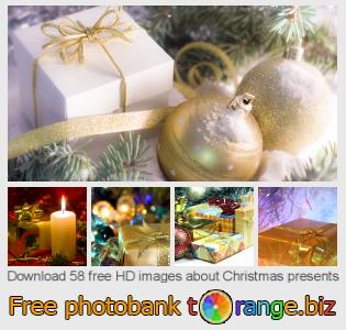 Image bank tOrange offers free photos from the section:  christmas-presents