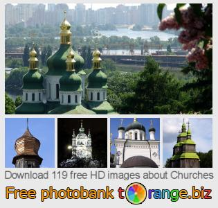 images free photo bank tOrange offers free photos from the section:  churches
