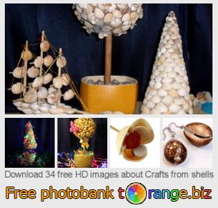 images free photo bank tOrange offers free photos from the section:  crafts-shells