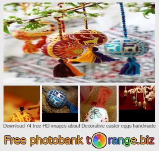 images free photo bank tOrange offers free photos from the section:  decorative-easter-eggs-handmade