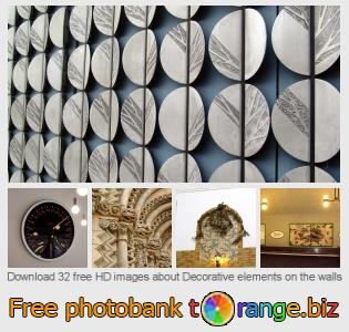 Image bank tOrange offers free photos from the section:  decorative-elements-walls
