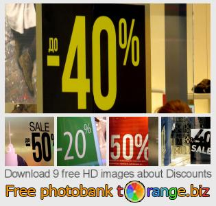 images free photo bank tOrange offers free photos from the section:  discounts