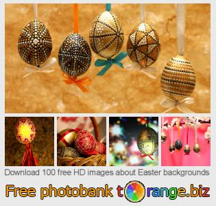 Image bank tOrange offers free photos from the section:  easter-backgrounds