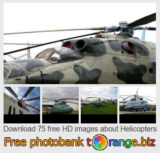 images free photo bank tOrange offers free photos from the section:  helicopters