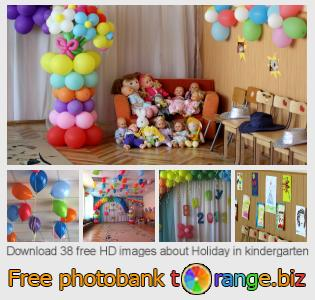 Image bank tOrange offers free photos from the section:  holiday-kindergarten