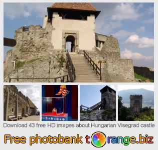 images free photo bank tOrange offers free photos from the section:  hungarian-visegrad-castle