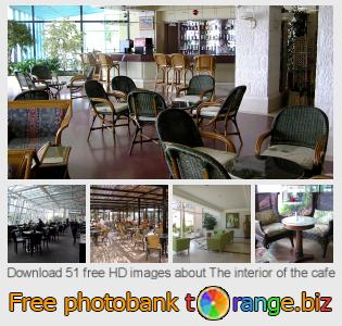 Image bank tOrange offers free photos from the section:  interior-cafe