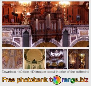 images free photo bank tOrange offers free photos from the section:  interior-cathedral