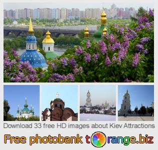 images free photo bank tOrange offers free photos from the section:  kiev-attractions