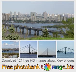 Image bank tOrange offers free photos from the section:  kiev-bridges