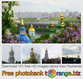 Image bank tOrange offers free photos from the section:  kiev-pechersk