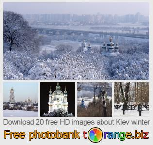 Image bank tOrange offers free photos from the section:  kiev-winter