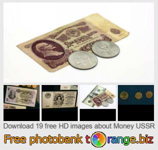 images free photo bank tOrange offers free photos from the section:  money-ussr