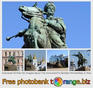 images free photo bank tOrange offers free photos from the section:  monument-bohdan-khmelnitsky-kiev