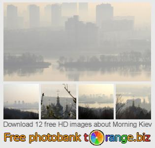 images free photo bank tOrange offers free photos from the section:  morning-kiev