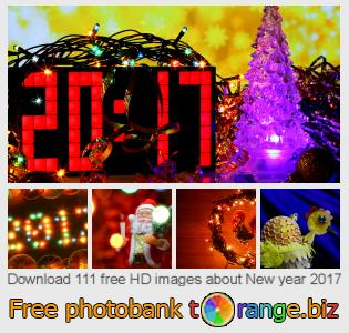 images free photo bank tOrange offers free photos from the section:  new-year-2017