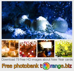 Image bank tOrange offers free photos from the section:  new-year-cards