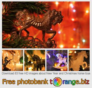 Image bank tOrange offers free photos from the section:  new-year-christmas-horse-toys