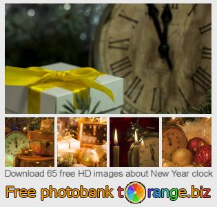 Image bank tOrange offers free photos from the section:  new-year-clock