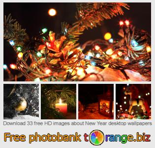 Image bank tOrange offers free photos from the section:  new-year-desktop-wallpapers