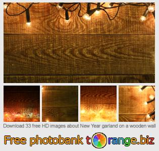 images free photo bank tOrange offers free photos from the section:  new-year-garland-wooden-wall