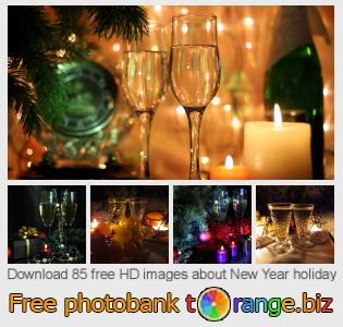 Image bank tOrange offers free photos from the section:  new-year-holiday