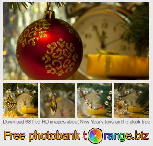 images free photo bank tOrange offers free photos from the section:  new-years-toys-clock-tree