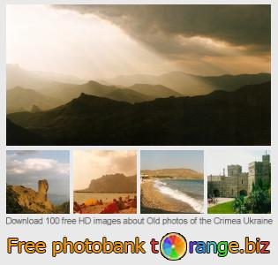 images free photo bank tOrange offers free photos from the section:  old-photos-crimea-ukraine
