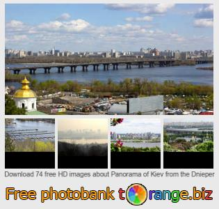 images free photo bank tOrange offers free photos from the section:  panorama-kiev-dnieper