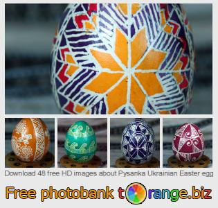 images free photo bank tOrange offers free photos from the section:  pysanka-ukrainian-easter-egg