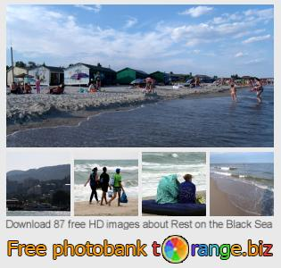 images free photo bank tOrange offers free photos from the section:  rest-black-sea