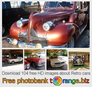 Image bank tOrange offers free photos from the section:  retro-cars