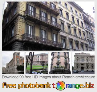 images free photo bank tOrange offers free photos from the section:  roman-architecture