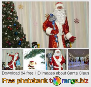 images free photo bank tOrange offers free photos from the section:  santa-claus