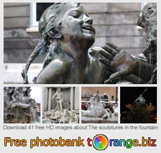images free photo bank tOrange offers free photos from the section:  sculptures-fountain