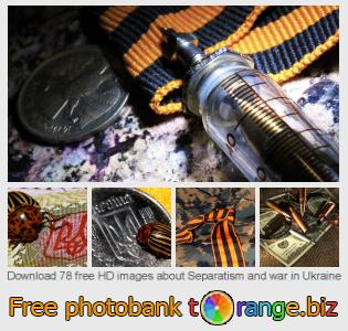 images free photo bank tOrange offers free photos from the section:  separatism-war-ukraine
