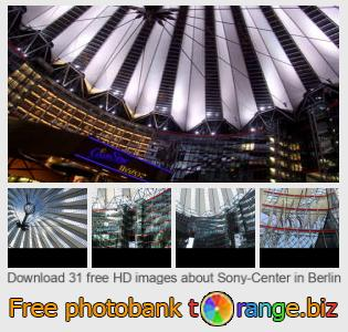 images free photo bank tOrange offers free photos from the section:  sony-center-berlin