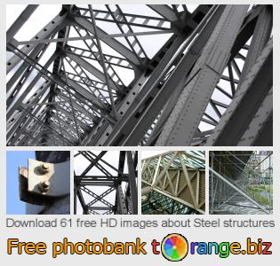 images free photo bank tOrange offers free photos from the section:  steel-structures