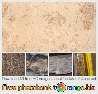 images free photo bank tOrange offers free photos from the section:  texture-stone-cut