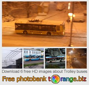 images free photo bank tOrange offers free photos from the section:  trolley-buses
