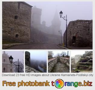 images free photo bank tOrange offers free photos from the section:  ukraine-kamianets-podilskyi-city